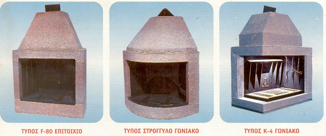 Traditional fireplaces with cast iron