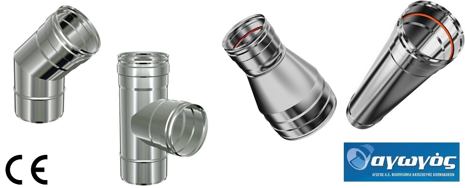 Stainless steel Chimney pipes