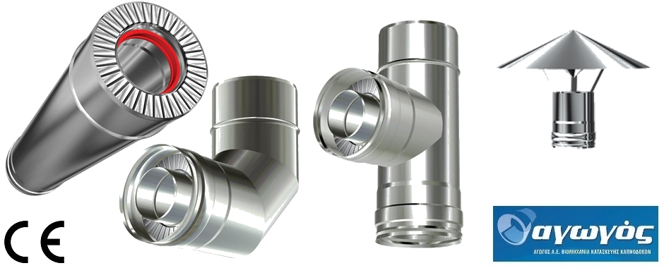 Insulated chimney pipes