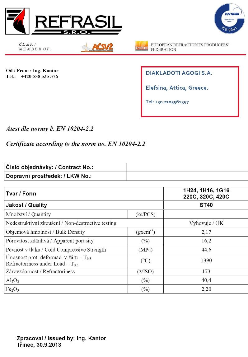 Refrasil certificates